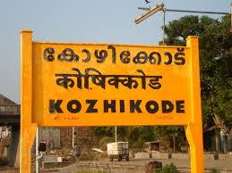 kozhikode Railway station cab service